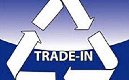 Программа trade in что это