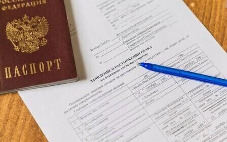 Какие документы нужны в суд для развода
