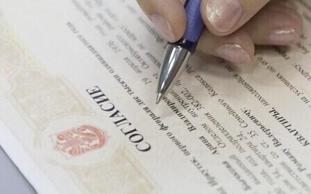 Разрешение супруга на продажу земельного участка