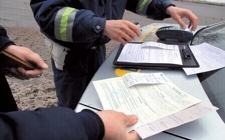 Где посмотреть штрафы за административное нарушение