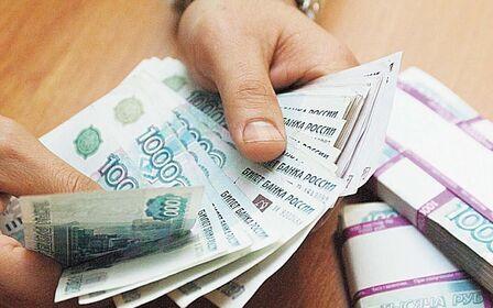 Возврат денежных средств за не оказанные услуги