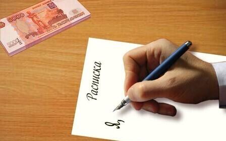 Как не платить по расписке