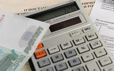 Налог с продажи акций