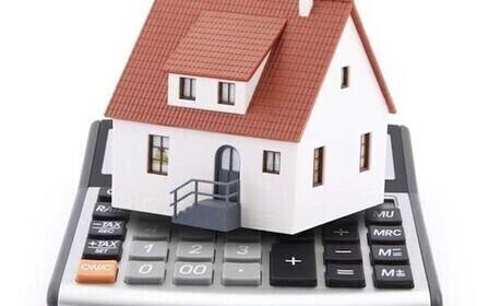 Налоговый вычет при продаже земельного участка