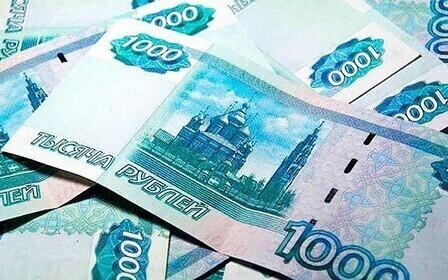 Кража 10000 рублей наказание
