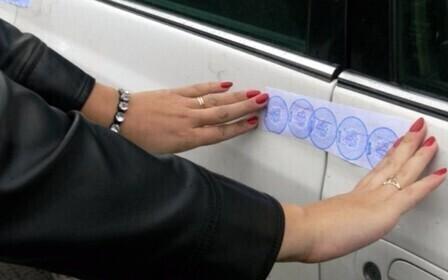 Сроки снятия ареста с автомобиля при оплате