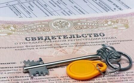 Момент перехода права собственности на недвижимое имущество