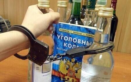 Незаконная продажа алкоголя физ лицом