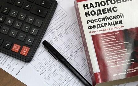 Налог на имущество нерезидента РФ