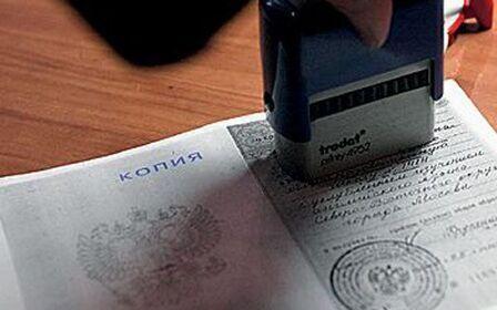 Сколько стоит нотариально заверить копию паспорта