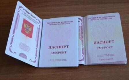 В течении какого срока нужно поменять паспорт