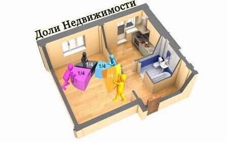 Как правильно выделить долю в квартире сестре?