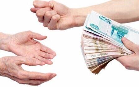 Деньги в долг под расписку от частных лиц в Абакане