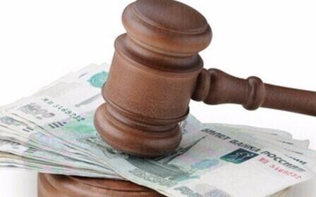 Как взыскать судебные расходы с должника