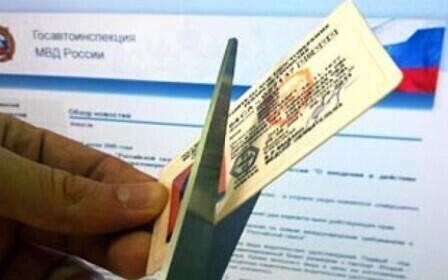 Возврат прав после лишения. Вернуть водительское удостоверение раньше времени возможно, но как это сделать?