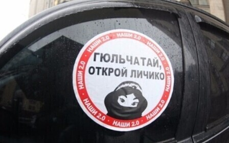 Закон о тонировке 2016. Усиленная тонировка окон автомобилей в 2016 году будет караться новыми санкциями.