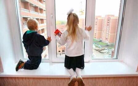 Понятие «государственная недвижимость» в России раскрывается как собственность, имущество РФ, субъектов РФ и представителей муниципальной вл