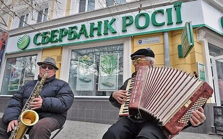 Реструктуризация долга в Сбербанке - штука, к которой приходится прибегать заемщику в случае невозможности платить по долгам банку в прежних