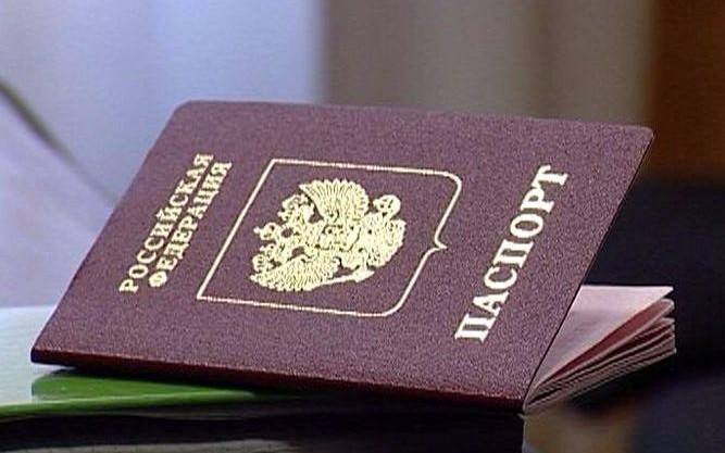 Обязанность лиц, имеющих двойное гражданство