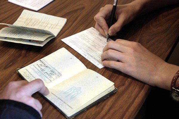 Перерегистрация рвп документы