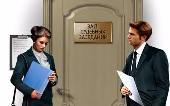 Заявление о расторжении брака – это документ, подтверждающий желание одного из супругов расторгнуть брачные отношения.  Брак можно