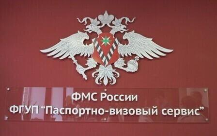 Гражданство РФ . Способы его приобретения