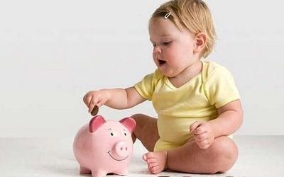 Как выплачивается единовременное пособие при рождении ребёнка в 2017 году?