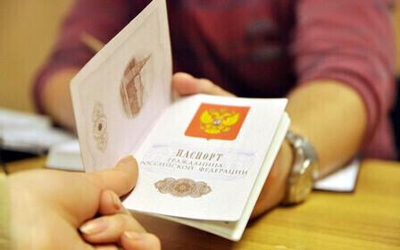Как узнать недействительный паспорт