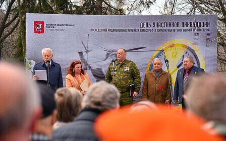 Комитет общественных связей города Москвы
