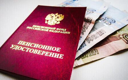 Как отправить жалобу в пенсионный фонд москвы