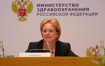 Департамент здравоохранения Московской области официальный сайт
