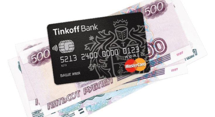 перевод денег со счета на счет