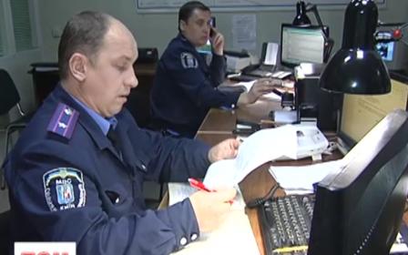 Срок рассмотрения письменного заявления в полиции