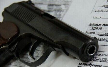 Какой начисляется штраф за просроченное разрешение на оружие