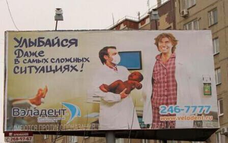 Недобросовестная реклама: ответственность