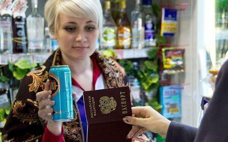 Энергетические напитки с 18 лет закон