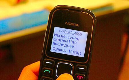 Что делать, если приходят СМС от коллекторов?
