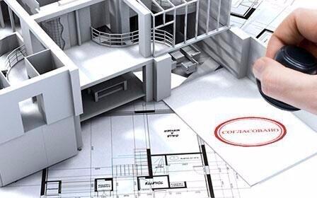 Получение градостроительного плана
