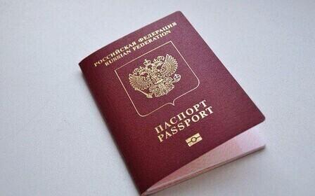 Как получить загранпаспорт в Москве гражданам РФ?
