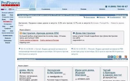 Скриншот forexpf.ru