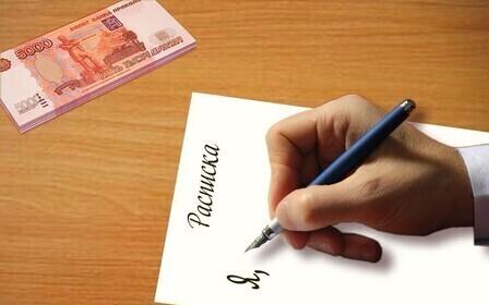 Как правильно оформить договор займа