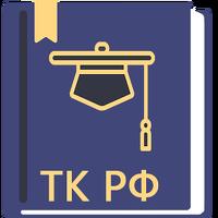 Трудовой договор для фмс в москве Харитоньевский Большой переулок банк москва список документов на потребительский кредит