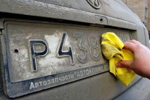 Штраф за грязные номера автомобиля в 2018 году