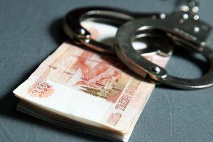Наказание за получение взятки