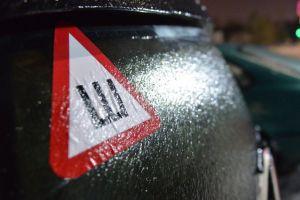 Как избежать штрафа за знак