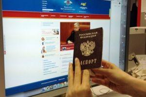 Проверка паспорта на действительность на сайте ГУВМ МВД — что нужно знать?