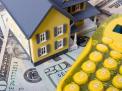 Налог на имущество в 2020 году