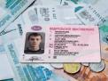 Новые госпошлины за права и регистрацию в ГИБДД – когда вступят в силу?