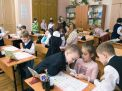 Отмена продленки в школе