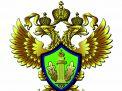 Гостехнадзор официальный сайт. Функции и задачи организации. Разделы и подразделы, имеющиеся на сайте